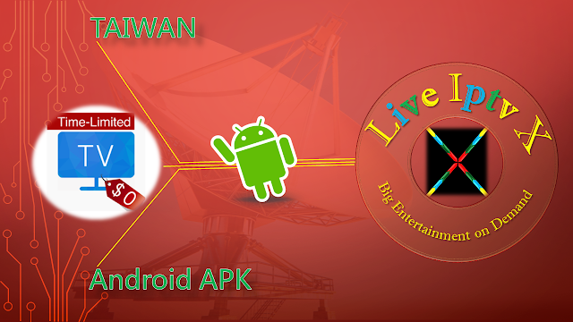 TAIWAN ONLY APK