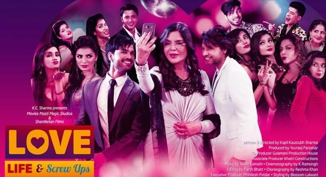 Zeenat Aman debut LOVE LIFE & SCREW UPS FIRST LOOK POSTER LAUNCHES IN NEW YORK!