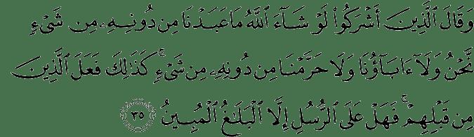 Surat An Nahl Ayat 35