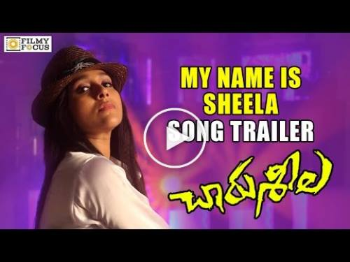 My Name is Sheela Song Trailer