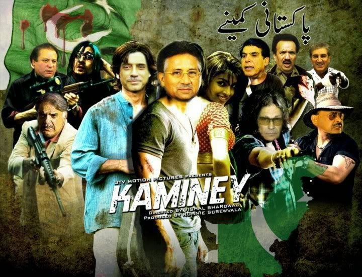 Pakistani Funny Politician