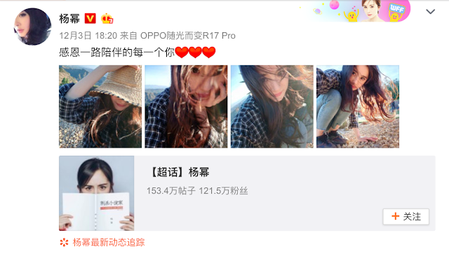 Yang Mi reach 100 million fans on weibo