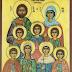 Πρόσκληση του Συλλόγου Πολυτέκνων Θεσπρωτίας «Αγιος Δονάτος»