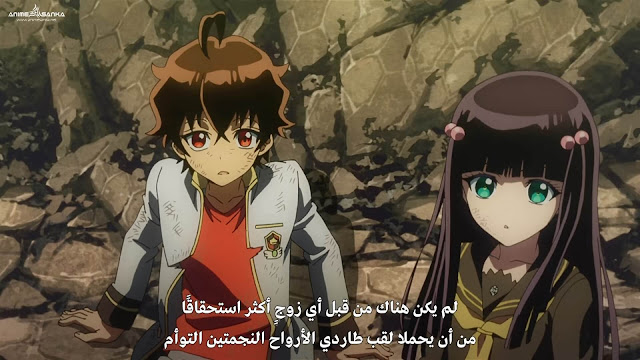 Sousei no Onmyouji بلوراي مترجم تحميل و مشاهدة اون لاين 1080p