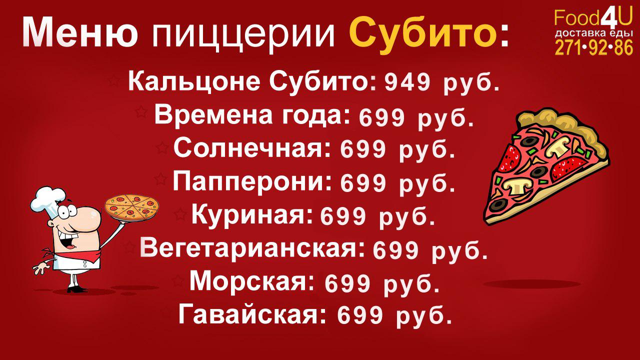 Заказать без предоплаты с украины