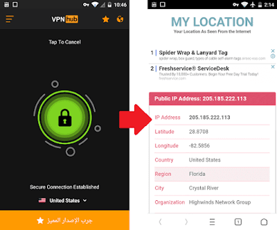 free-vpn-pornhub-unlimited-bandwidth-free-us-server