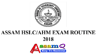 Assam-Matriculation-Examination-Routine-2018-2019