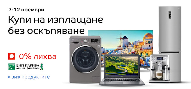 http://profitshare.bg/l/411127