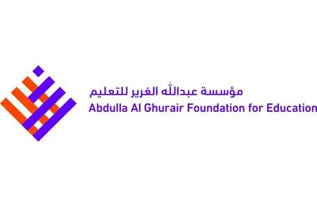 منح ممولة بالكامل مقدمة من مؤسسة عبد الله الغرير التعليمية للدراسة بالولايات المتحدة الأمريكية
