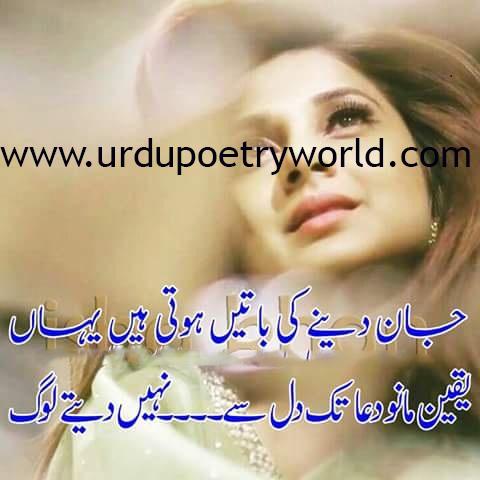 2 Lines Poetry,Sad Poetry,sad poetry wallpaper,sad poetry images