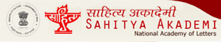 Sahitya Akademi Previous Question Papers PDF