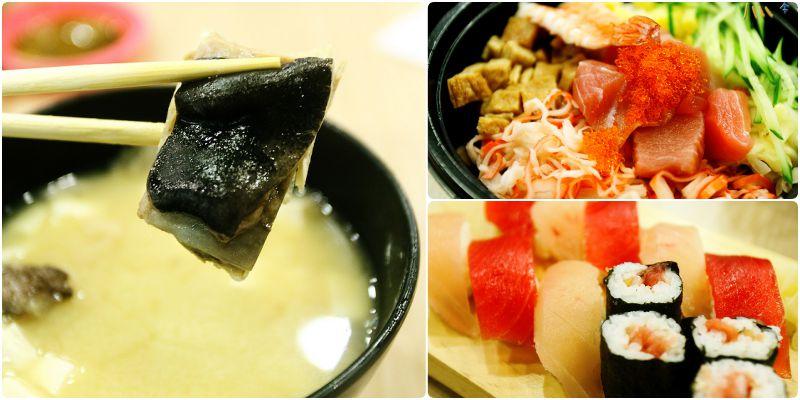 [新竹竹北餐廳] 順億鮪魚專賣店~贏過主餐的無敵味噌湯