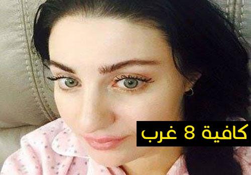 الراقصة الأرمينية صافيناز تنشر صور جديدة لها على صفحتها