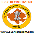 RPSC Engineering Service Application Form