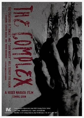 The Complex (2013) ταινιες online seires oipeirates greek subs