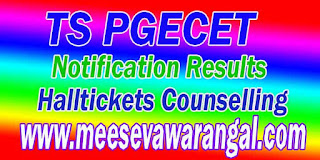 Telanagana TS PGECT Result 2017 | Telangana Post Graduate Engineering Common Entrance Test Result | Telangana PGECET 2017 Results