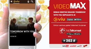 Cara Menggunakan Kuota VideoMAX di Telkomsel (simPATI, Kartu AS, Halo)