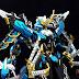 Custom Build: FM 1/100 Basara Sengoku Date Masamune Vidar