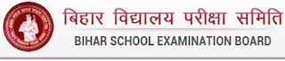 Bihar Intermediate 12th Class Admit Card 2017