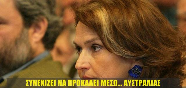 """Μ.Ρεπούση: """"Μύθος οι σφαγές της Σμύρνης και των Ποντίων"""" - Εθνικιστές οι Έλληνες"""""""