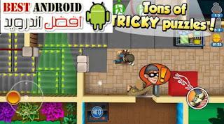 تحميل لعبة روبري بوب 2 Robbery Bob 2: Double Trouble مهكرة للاندرويد، تنزيل لعبة بوب السارق Apk، تحميل لعبة بوب اللص Robbery Bob 2 أحدث وآخر اصدار، لعبة سرقة الذهب، لعبة التجسس برابط مباشر مجاناً