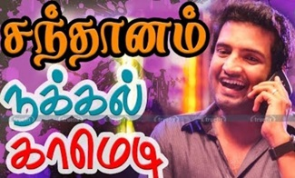 Santhanam Super Hits Comedy