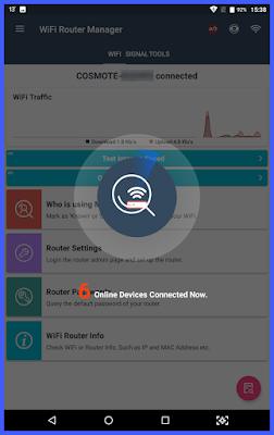 WiFi Router Manager :  Εντοπίστε τους εισβολείς στο WI-FI σας