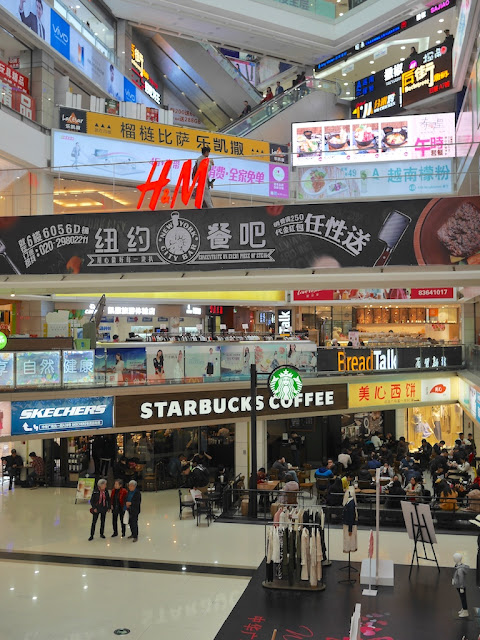 Starbucks at China Plaza in Guangzhou in March 2017