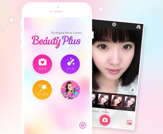 BeautyPlus Alternatif Foto Editor Untuk Android