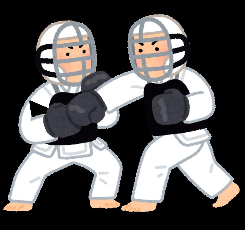 日本拳法のイラスト | かわいいフリー素材集 いらすとや