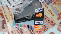 выгодный кредит без залога и поручителей