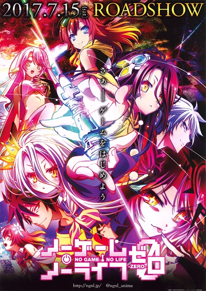No Game No Life: Zero BD