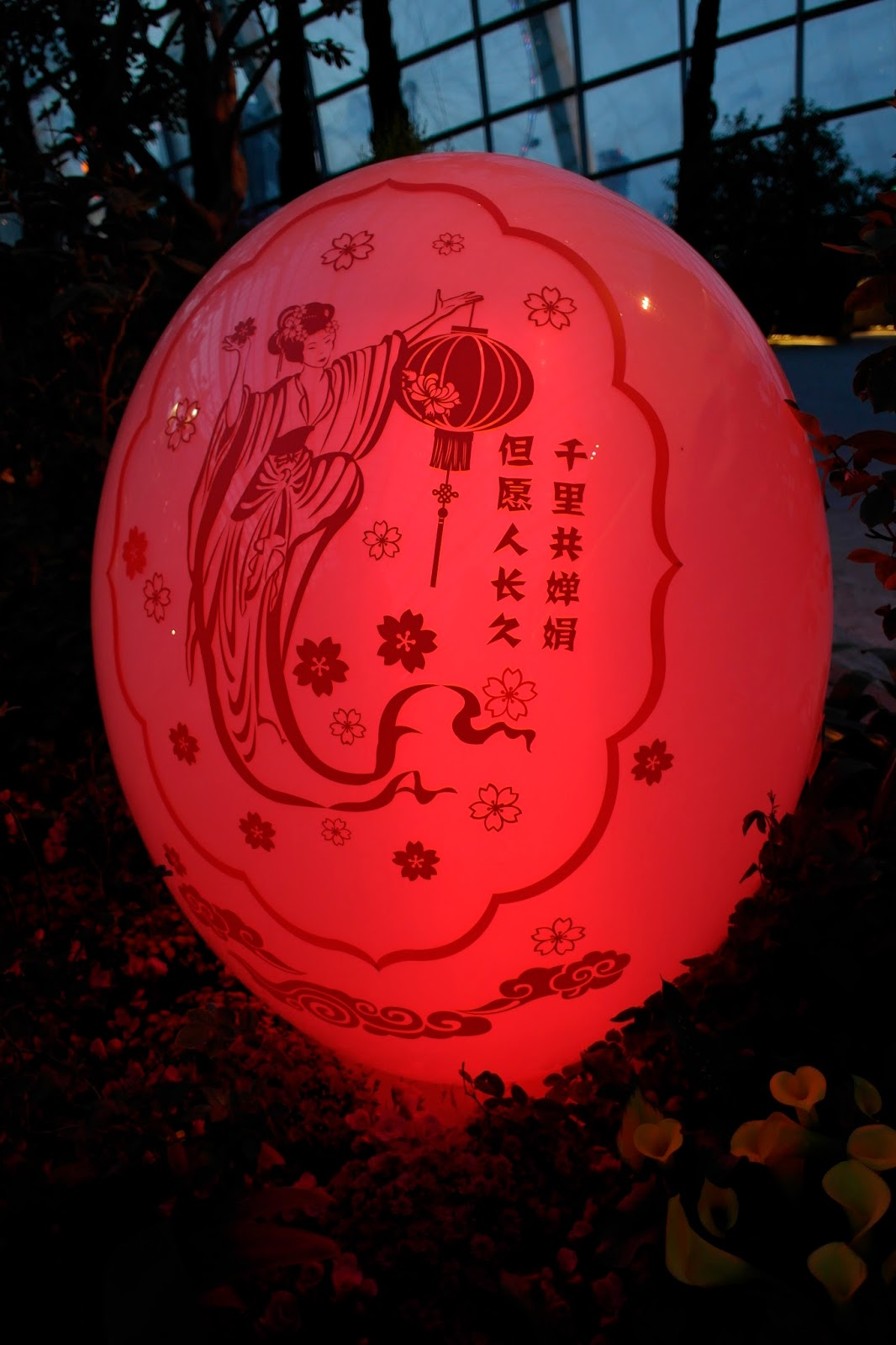 Happy Chinese Lantern Festival Dallas Chinese Lantern Festival Tickets Happy Memorial