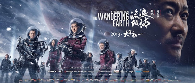 'The Wandering Earth'