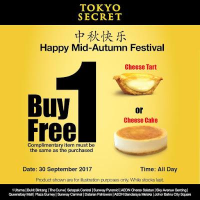 Tokyo Secret Buy 1 Free 1 Cheese Tart  Cake