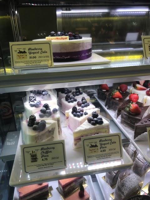 Fro-Yo Girl Speaks: Blueberry Yogurt Cake from Paris Baguette