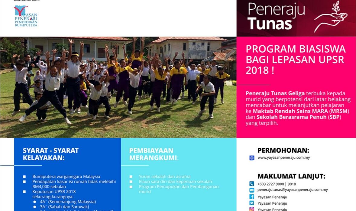 Permohonan Biasiswa Peneraju Tunas Geliga 2020 Online My Panduan