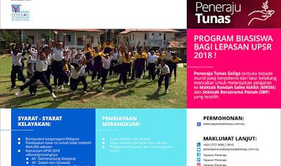 Permohonan Biasiswa Peneraju Tunas Geliga 2018 Online