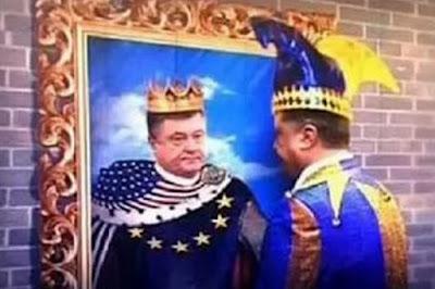Президент Порошенко оказался странной смесью матерого вора и плохого пафосного актера