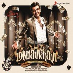 Mankatha Album Cover