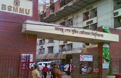 Bangabandhu Sheikh Mujib Medical University - BSMMU