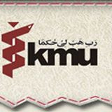 kmu closing aggregates, kmu logo
