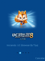 uc browser 8.8