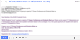 How to send an email?How to delete an Email id ?  - Tech Teacher Debashree