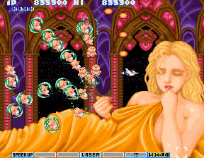Parodius Da!+arcade+game+portable+download free