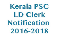 Kerala PSC LD Clerk Notification 2016