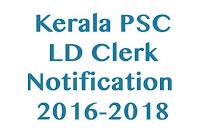 Kerala PSC LD Clerk Notification 2016