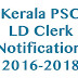 Kerala PSC LDC/Lower Division Clerk Notification 2016