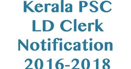 lower division clerk syllabus pdf