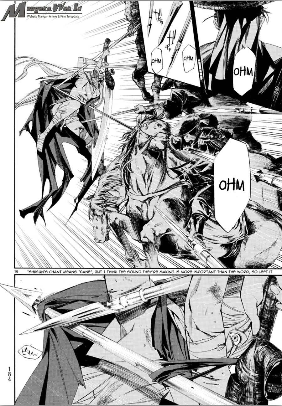 Noragami Chapter 69-16